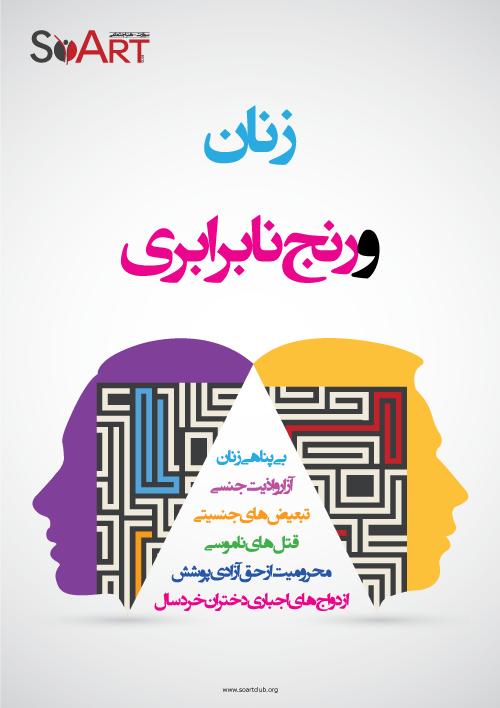 women-issuu-cover