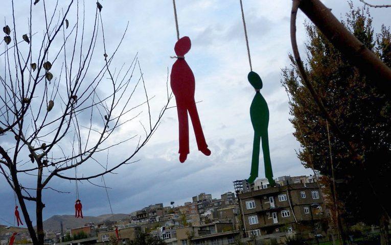 کمپین نه به تماشای اعدام