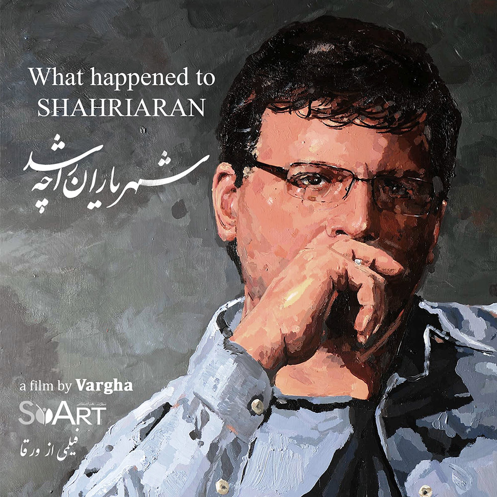 What-was-happened-to-Shahriaran