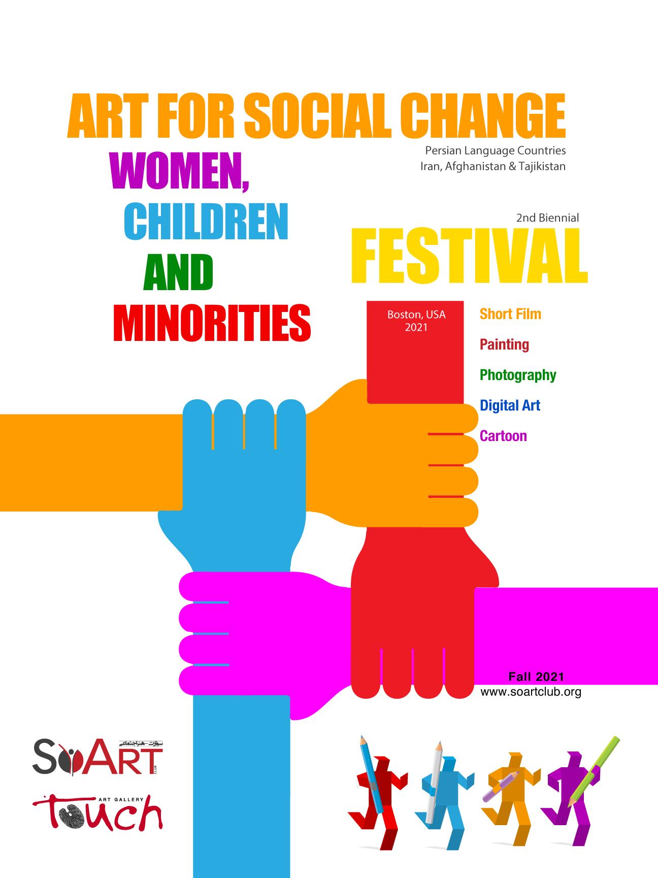 SoArt-Poster-2021