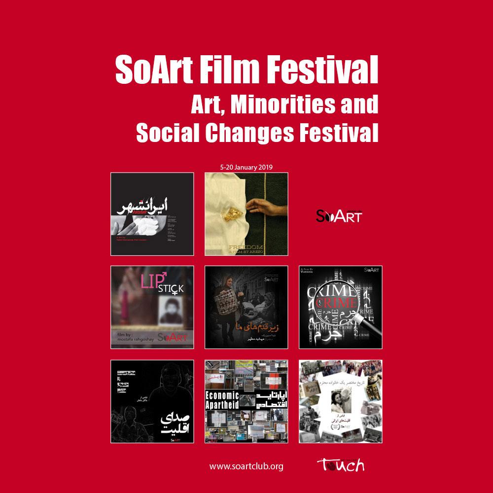 poser-film-festival-en